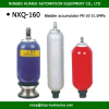 160L 315BAR hydraulic nitrogen accumulator bladder ningbo manufacturer