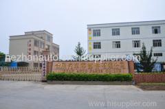 Kiaping City Hezhan Auto Part Co., Ltd