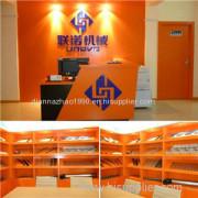 Siyang Unovo Machinery Co.,Ltd