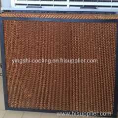 Almofada de refrigeração de proteção ambiental