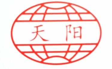Fujian Changle Tianyang Knitting Co.,Ltd