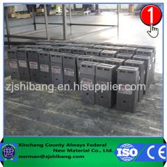 발열 용접 재료 또는 테르밋 용접 재료