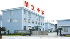 Ningbo Guoli Pulley Manufacture Co., Ltd