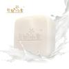Goat milk moisturizing Baby soap (single gift box decorated)show
