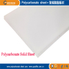 polycarbonate solid sheet building material
