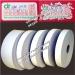 Custom Blank Eggshell Sticker Paper Rolls For Very Sticky Graffiti Street Stickers Use