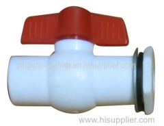 nova válvula de dreno manual refrigerador de ar material