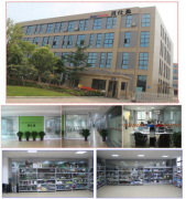 Ningbo Bestwin Leisure Products CO.,LTD