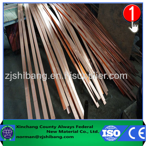 High Quality Copper Bonded Steel Tape For Ground Bus