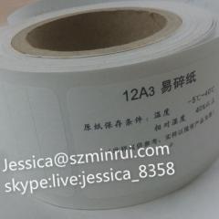 Hi-tack Ultra Destructible Vinyl Rolls largest factory of Ultra destructible vinyl label materials