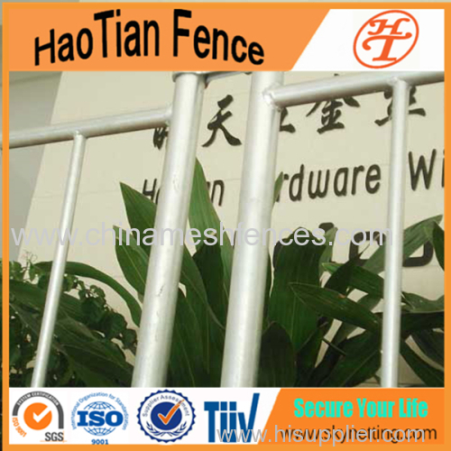 Pool Fencing With Galvanized