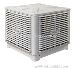 Down discharge air cooler covering
