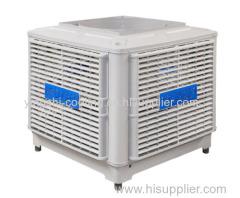 PP material de descarga superior refrigerador de ar de cobertura