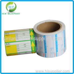 China food labels manufacturer new blueprint paper products co ltd we are manufacture supermarket shelf price label and electronic paper price labels and supermarket price label malvernweather Gallery