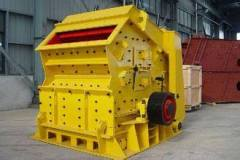 Impact Rotary Crusher Machine For Hot Sale