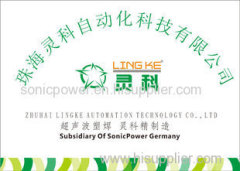 Zhuhai Lingke Ultrasonic Automation Technology Co., Ltd.
