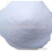 オキソン酸カリウム、CAS 2207-75-2 5 - azaoroticacid.potassiumsalt