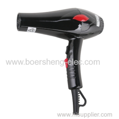 Professional hair dryer to dry your hair out fast