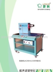 ultrasonic intelligence welding machine