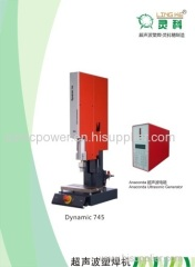 Ultrasonic plastic machine ultrasonic welder