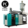 12 Litre 15 Litre PC Bottle Blow Moulding Machine 12L 15L Polycarbonate Bottle Making Machine