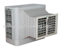 AXIALE PORTABLE 250W 6000m 3/h Wasser AIR COOLER