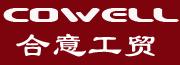 Ningbo Enbeco Precision Machinery Co.,Ltd