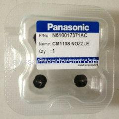 PANASONIC CM202 CM402 CM602 NPM DT401 110S nozzle N610017371AC