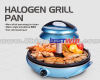 1300W HALOGEN GRILL PAN