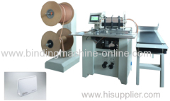 Automatic double wire forming and binding machine