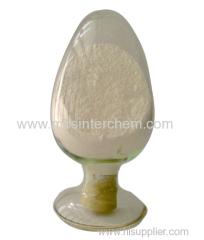 Thiabendazole CAS 148-79-8 98002-42-7 Tiabendazole 2- 4-thiazolyl benzimidazole Storite Tbz Tecto