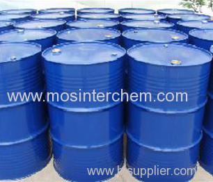 тетрагидротиофен CAS 110-01-0 tetrahydrothiofen thilane thiolane tetramethylensulfid