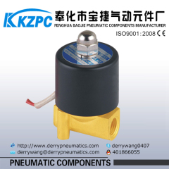direct acting Brass Mini 2 Way Solenoid Valve
