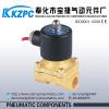 Normally Closed brass 110v 2 Way solenoid valve