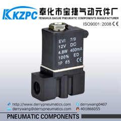2P025-08 12V plastic coffee mini water 2 way solenoid valve