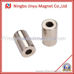 N50 rare earth neodymium magnet with epoxy & nickel coating