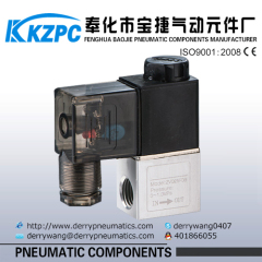 dc24v ac220v solenoid switch valve 2/2 normally closed 2V025-06