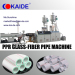 28m/min PPR glass-fiber composite pipe making machine KAIDE