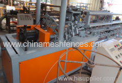 Automatic Chain Link Mesh Machine with Rolling Machine