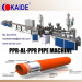 pex-al-pex pipe production line