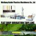 180m/min Flat dripper irrigation tape production line KAIDE