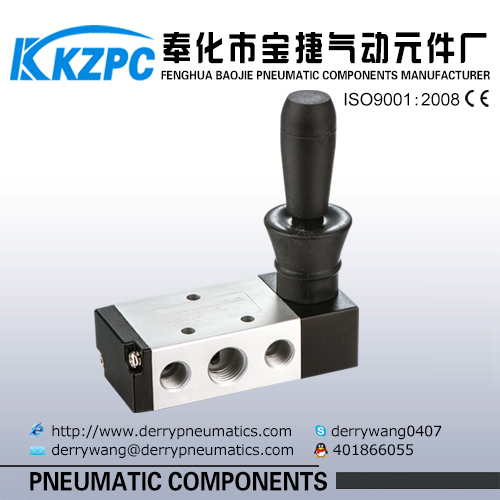 """1/2""""PT Air Inlet Five Way Two Position Magnetic Valve 4H410-15"""