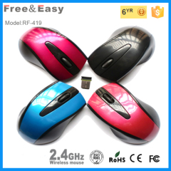 best wireless gift and fashionalable mouse