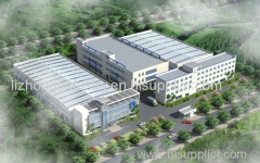 Ningbo Lizhong Industry Company Limited
