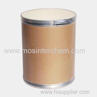 Madubamycin ammonium CAS 84878-61-5 maduramicin ammonoium princin ammonoum Maduramicin Maduramycine ammonium