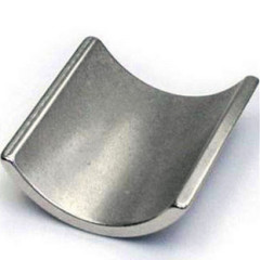 N45sh strong neodymium arc motor magnet in nickel coated