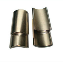 Grade n48 arc neodymium ndfeb magnet in nickel coating