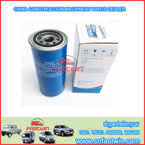 China Luqing Wheel Loader Parts for LQ936 LQ956 Engine Oil Filter