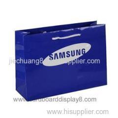 Promotional Custom Advertising Paper Bag For Shopping