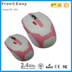 gaming fire key mouse with 4d